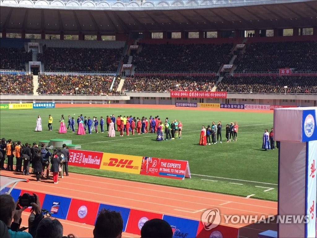 朝鲜招募明年平壤马拉松外国参赛者