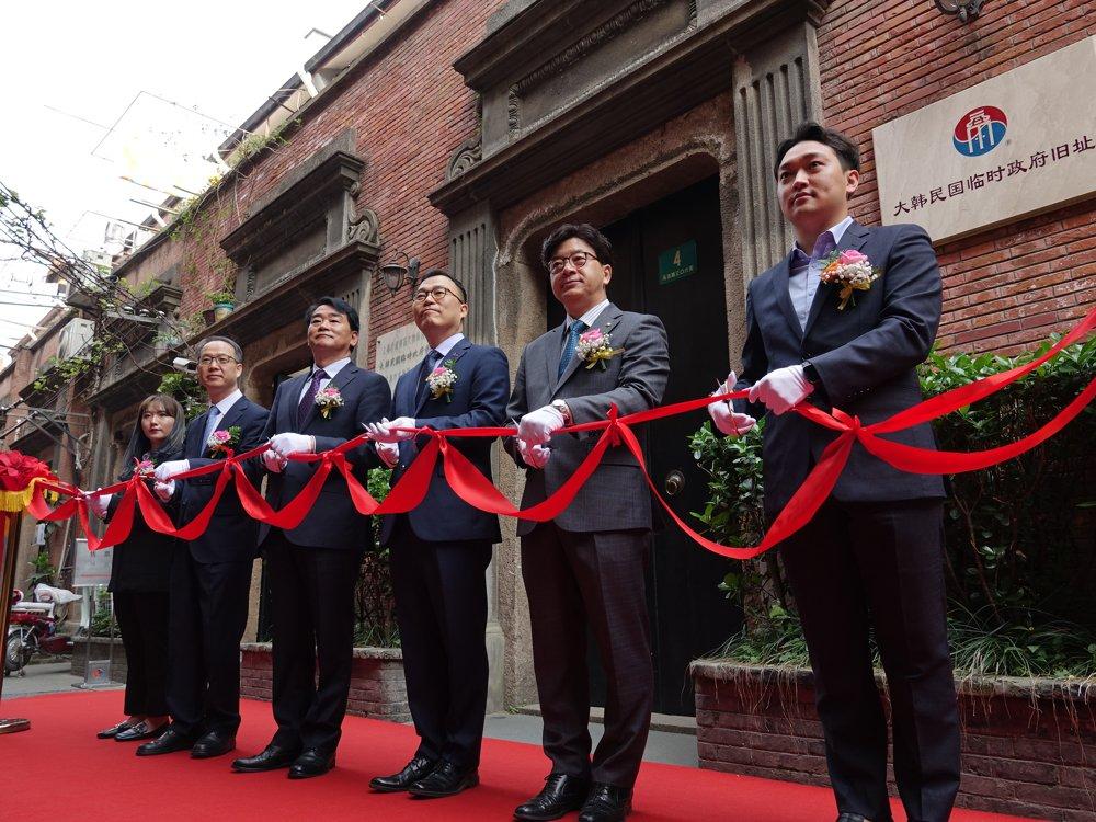 韩五党党鞭访华出席临时政府成立百年纪念活动