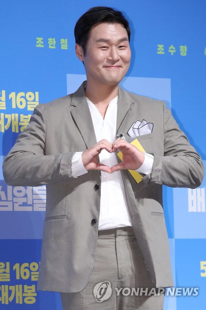 演员尹敬浩
