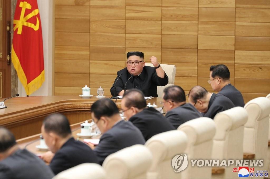 韩政府:朝鲜劳动党七届四中全会或作重大决定