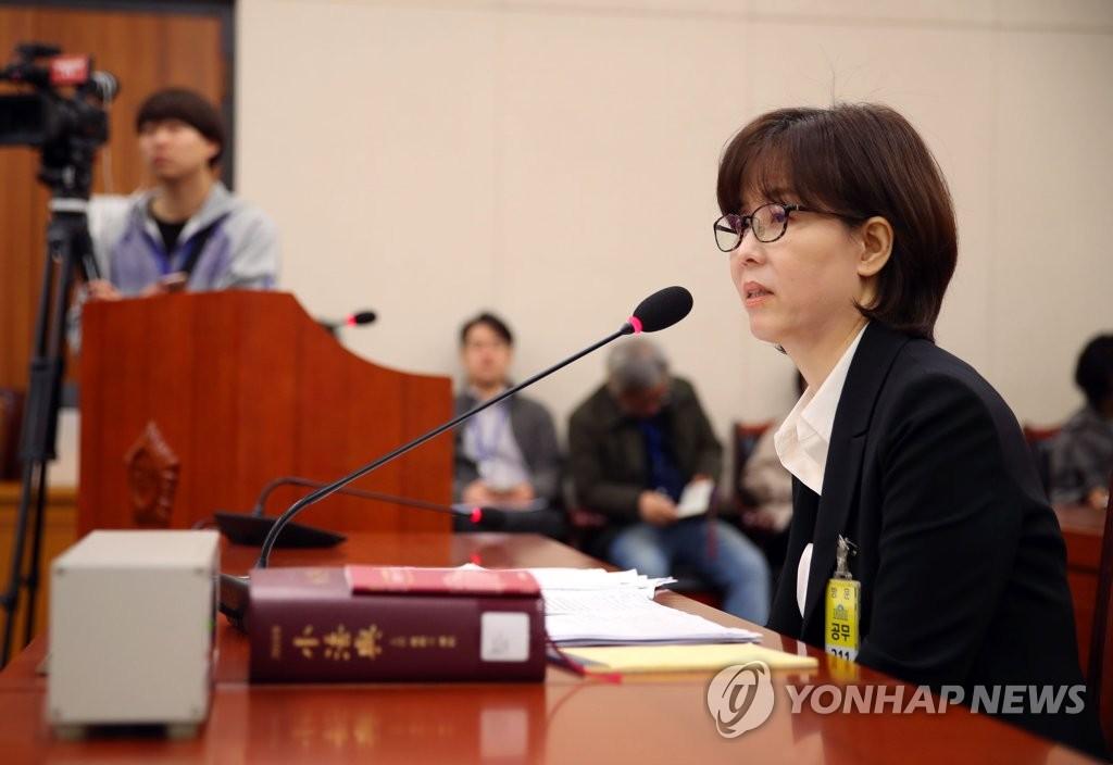 新任宪院法官李美善(韩联社)