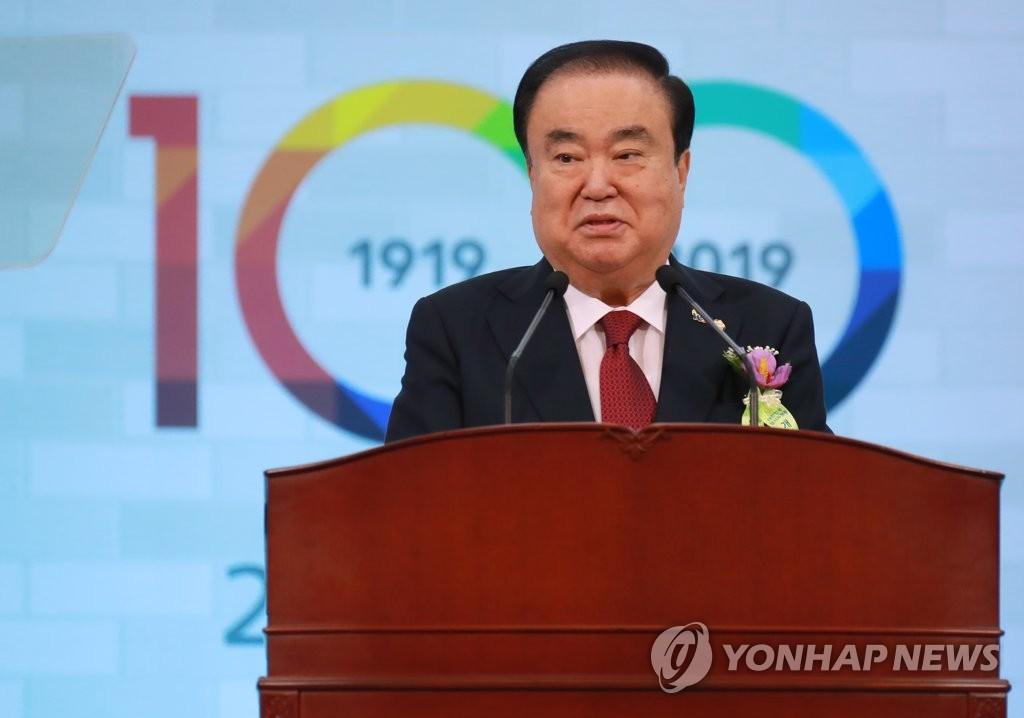 韩国国会议长向朝鲜最高人民会议新任议长致贺信