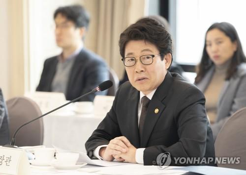 韩环境部长官:将推特别举措铁腕治霾