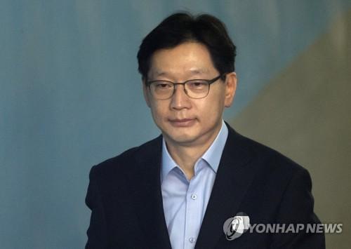韩庆南知事获保释 操控舆论案二审进行时