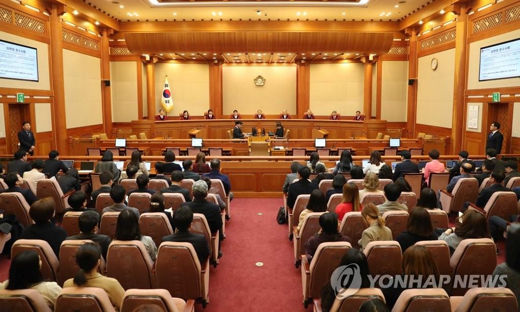 """简讯:韩国宪院裁决""""堕胎入刑""""违宪"""
