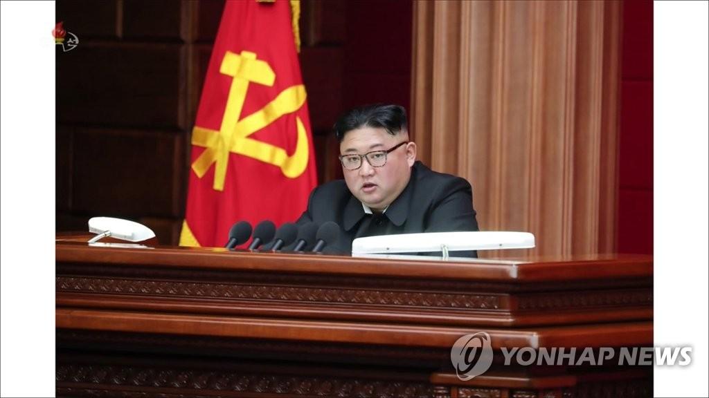 朝鲜劳动党将于月底召开七届五中全会