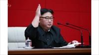 朝鲜新一届最高领导班子产生