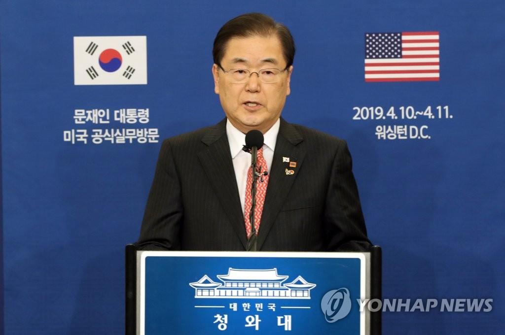 韩俄国安首长明在首尔会晤