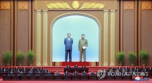 朝鲜召开第14届最高人民会议第二次会议