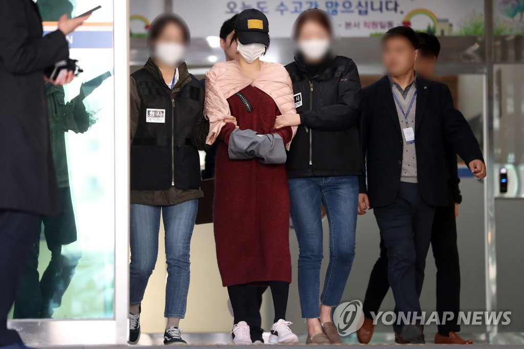 韩乳业巨头富三代涉毒案被移交检方。(韩联社)