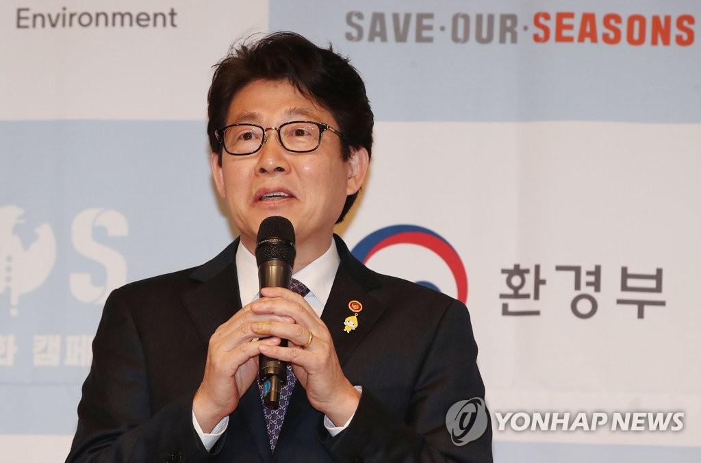 韩国环境部长官:雾霾问题还需更科学研究