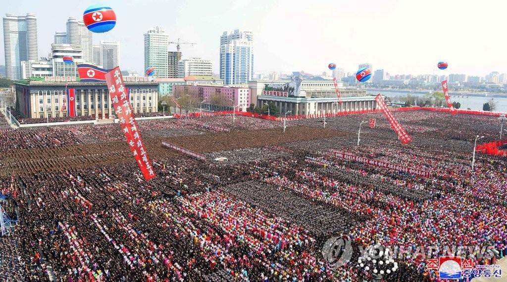 朝鲜办大型活动庆祝第二届中央领导班子诞生