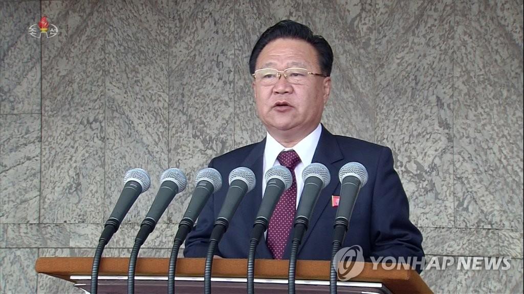 详讯:朝鲜召开最高人民会议第二次会议