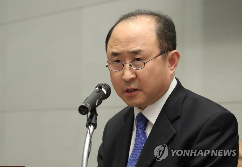 韩官员向七国集团阐述日本对韩限贸情况