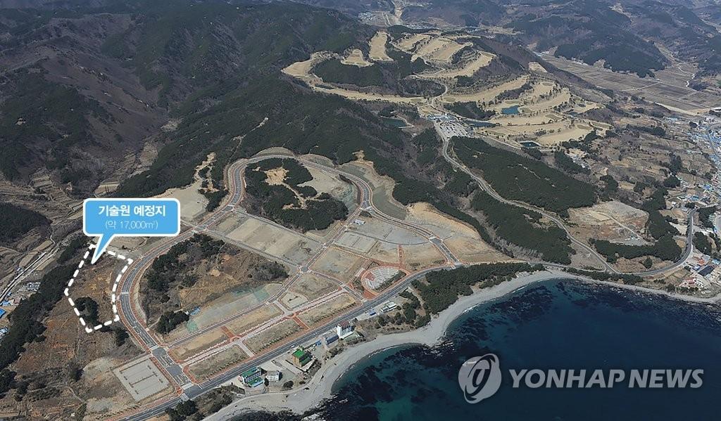 韩政府公布核电站拆解产业发展战略