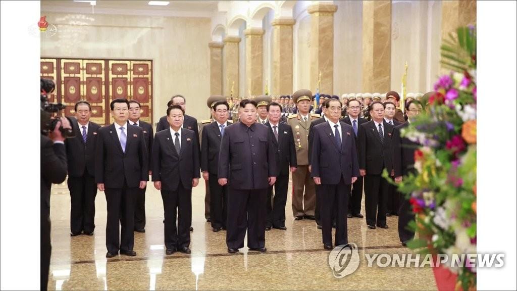 韩政府:朝鲜因疫情或简办太阳节纪念活动