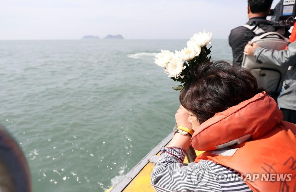 沉船五周年祭 韩国各地缅怀