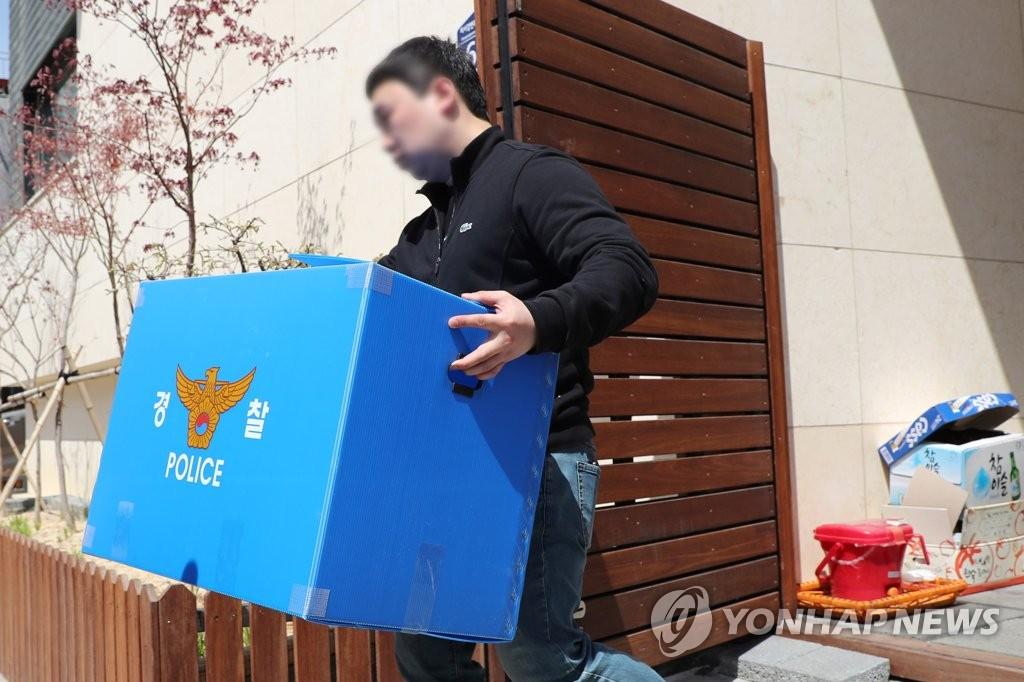 4月16日上午,警方对朴有天住宅进行搜查并扣押一部分物品。(韩联社)