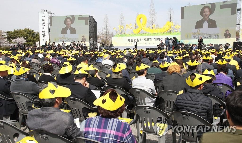 4月16日下午,在京畿道安山市檀园区,韩国副总理兼教育部长官余银惠在世越号遇难者追思会上致悼词。(韩联社)
