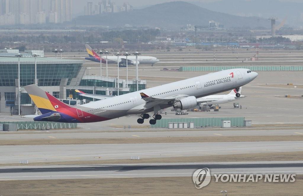 韩亚航空投标结束 3个企业联合体竞购