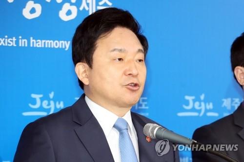详讯:韩国首家外资营利性医院被吊销执照