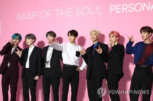 BTS新辑全球发售会