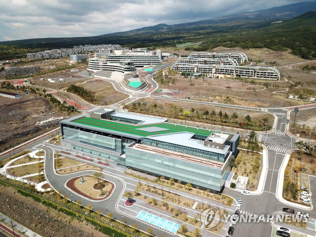 简讯:韩国首家外资营利性医院关停所有业务