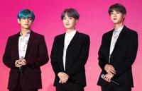BTS三成员
