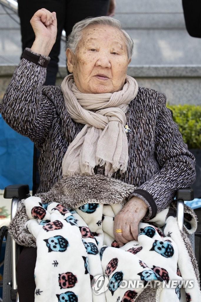 慰安妇受害者吁日本道歉
