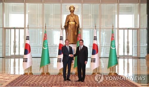 韩土库曼斯坦首脑会晤