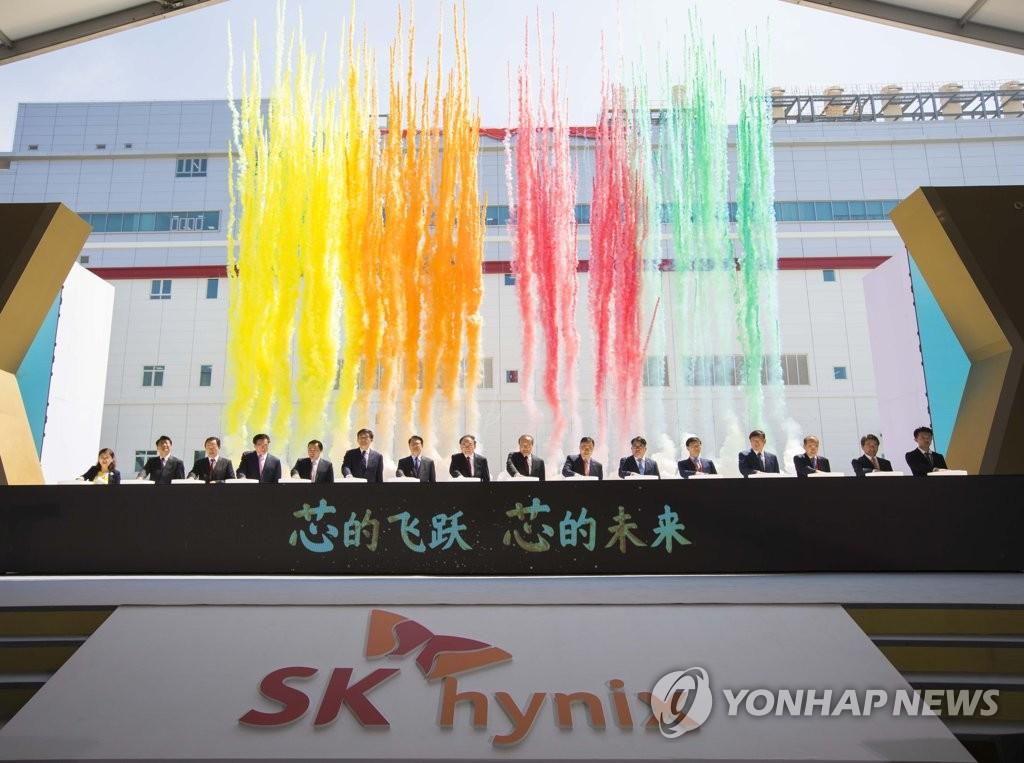 SK海力士无锡第二工厂竣工