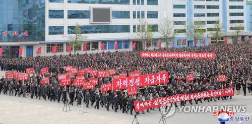 朝鲜举行江原道动员大会