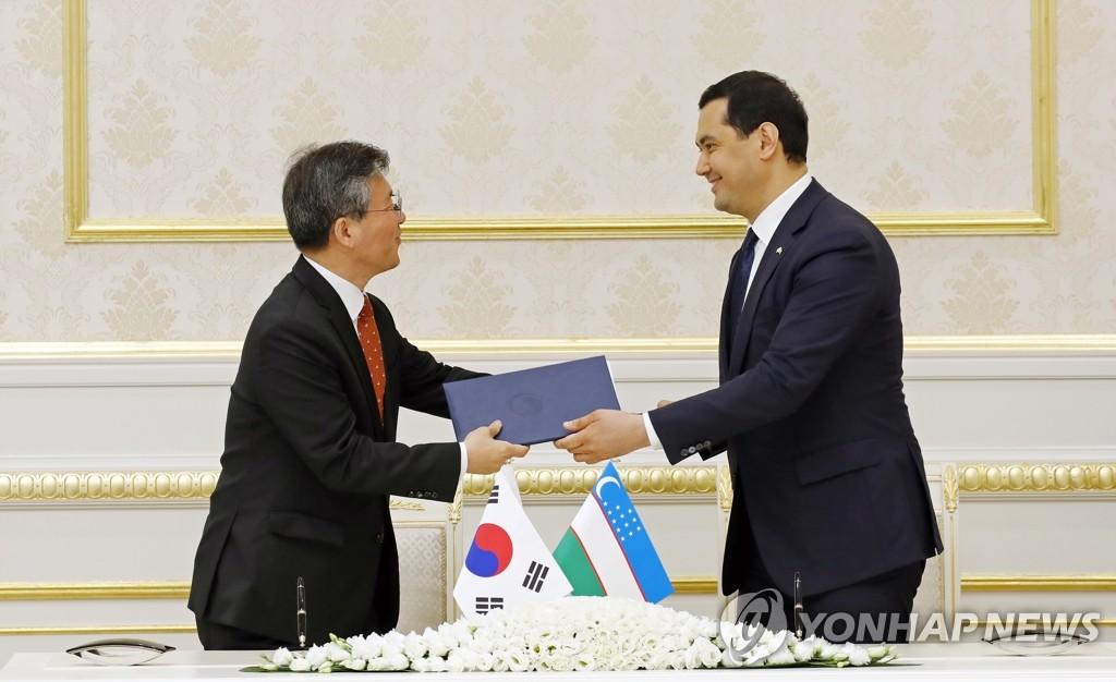 韩乌兹别克经贸部长会晤商定加快经济合作