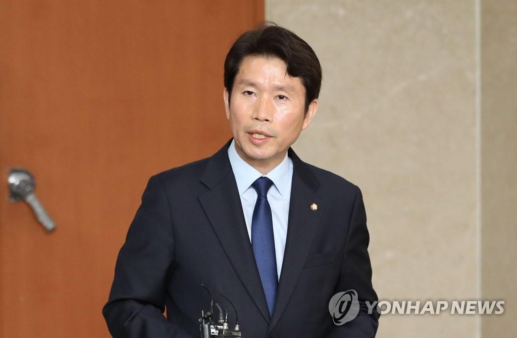 韩执政党议员李仁荣当选新任党鞭