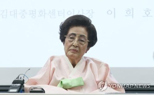 详讯:韩国前总统金大中遗孀李姬镐逝世