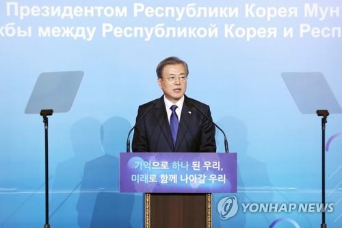 文在寅:韩哈将合作推动半岛与中亚和平繁荣