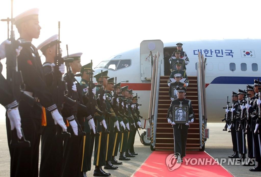 韩国独立运动家归葬