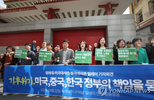 韩国绿色党呼吁中方减排治霾