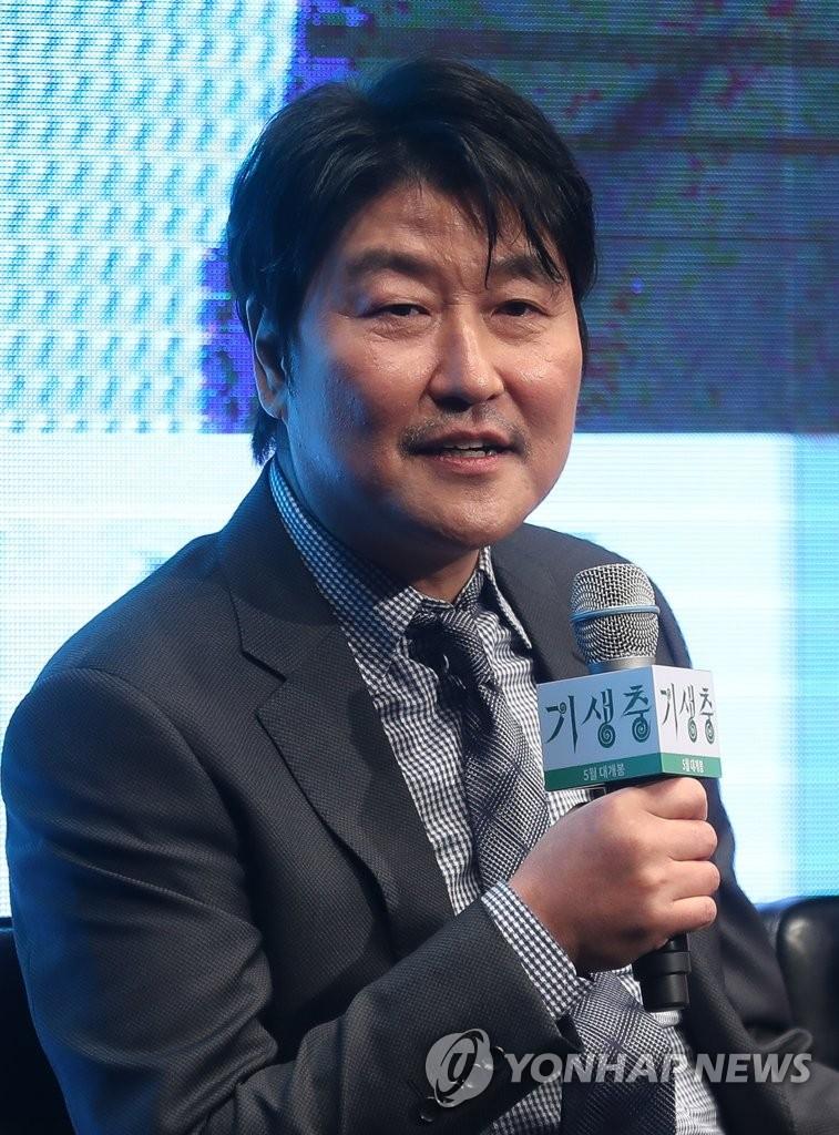 4月22日,在首尔威斯汀朝鲜酒店,宋康昊在《寄生虫》发布会上发言。(韩联社)