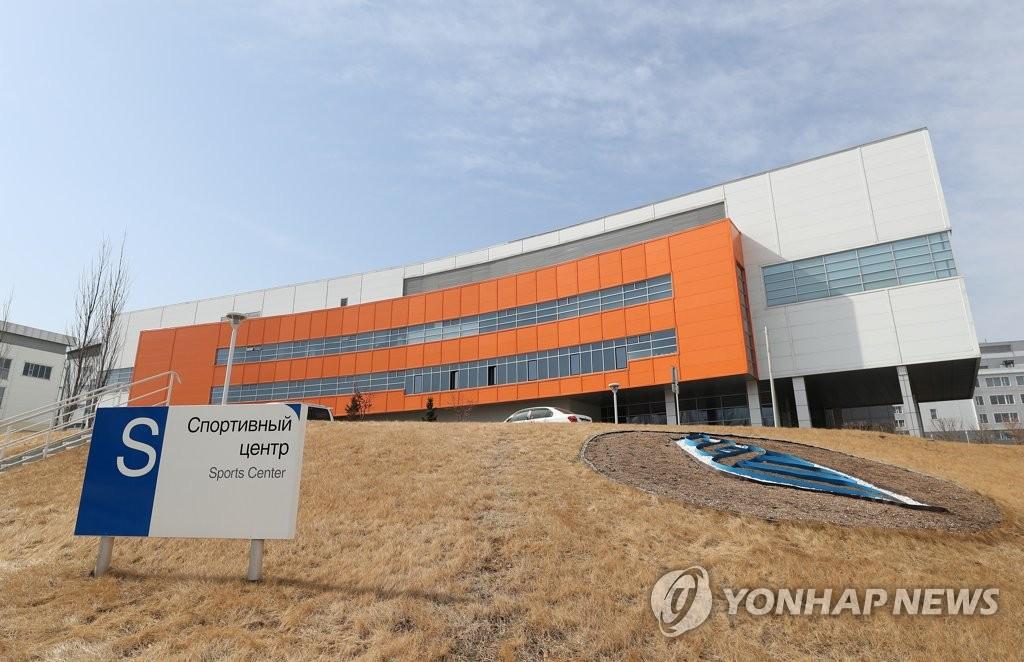 资料图片:远东联邦大学(韩联社)