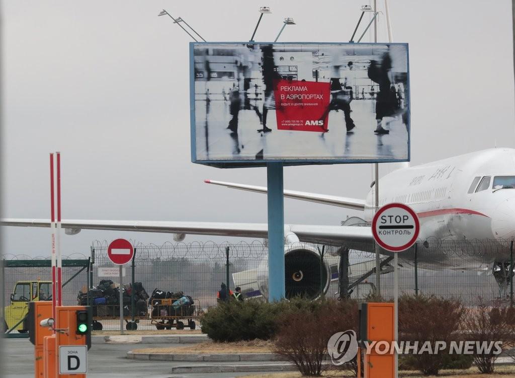 符拉迪沃斯托克紧锣密鼓筹备朝俄首脑会谈