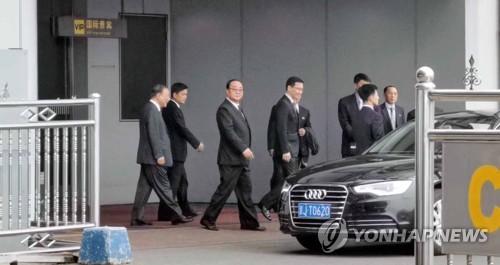 朝鲜对外经济相抵京