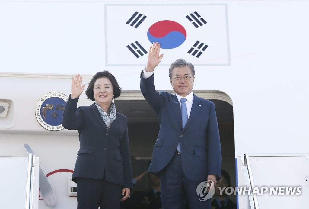 文在寅抵日出席二十国集团领导人峰会