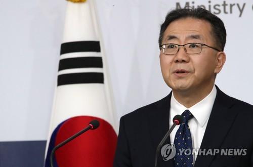 韩国就日本要求仲裁劳工索赔判决未作回应