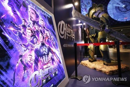 韩国票房:《复联4》创上映首日观影人数之最