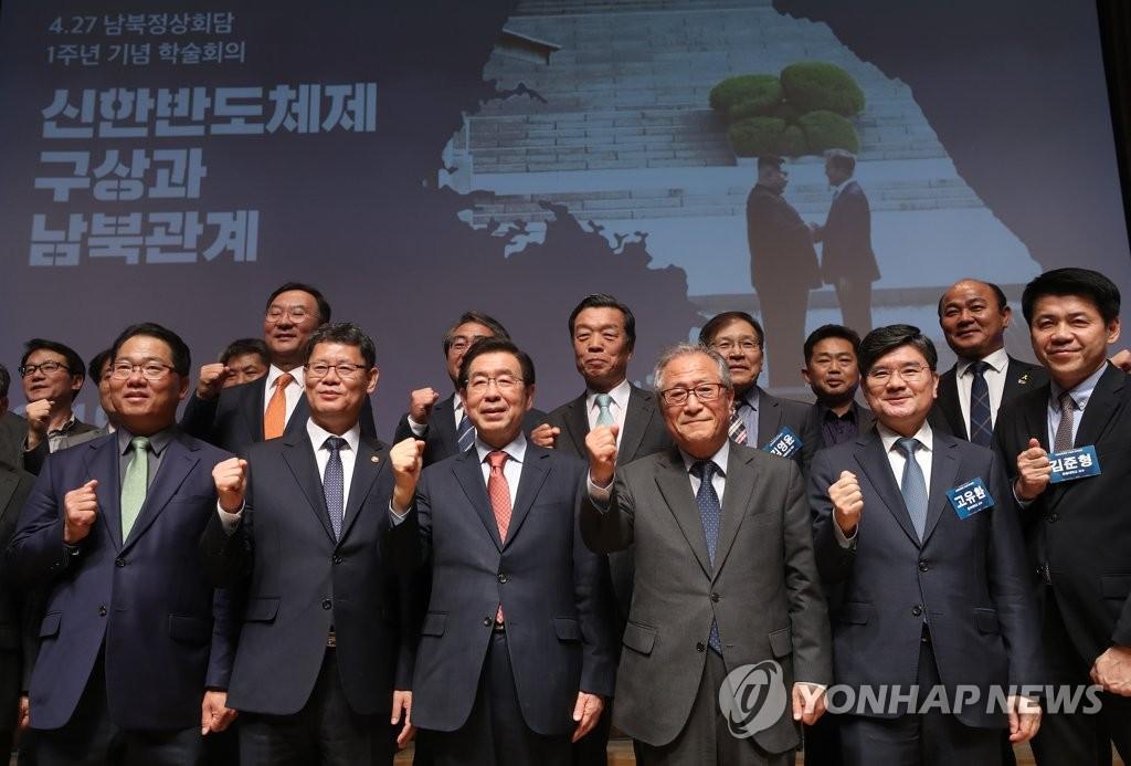 韩政府:力争尽早举行文金会