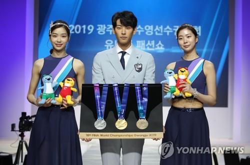光州世游赛制服奖牌亮相