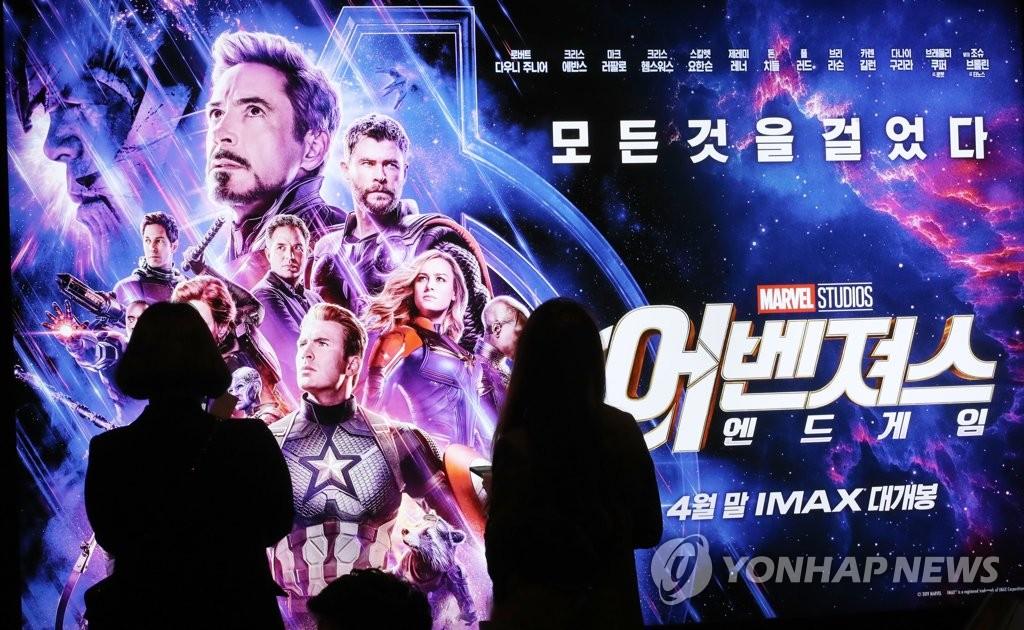 韩国票房:《复联4》刷新单日观影最高纪录