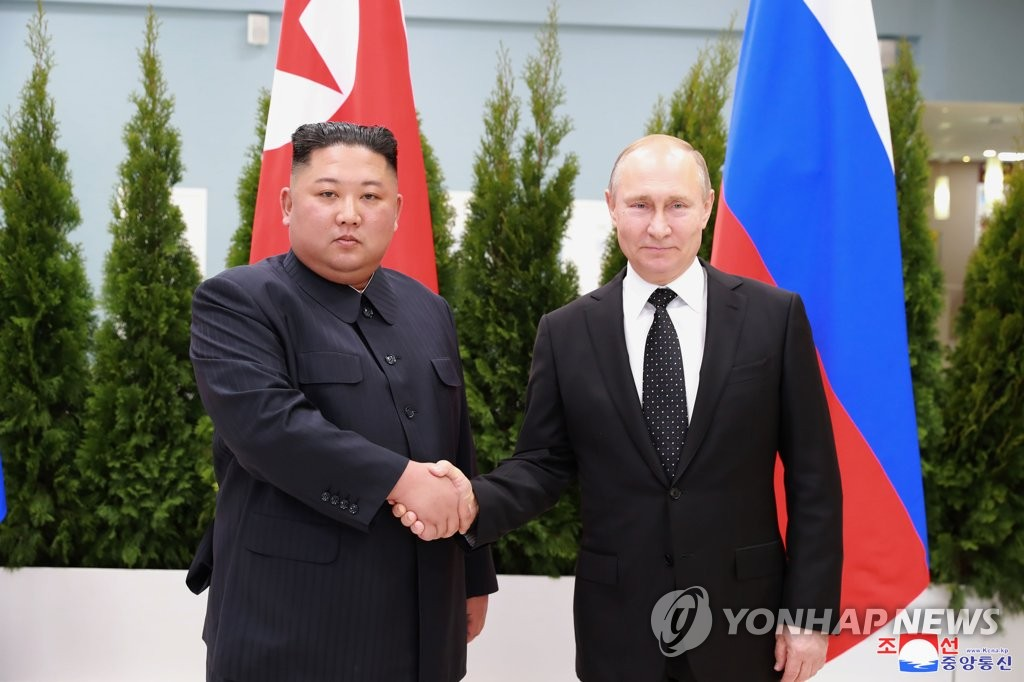金正恩与普京互致贺电纪念光复节