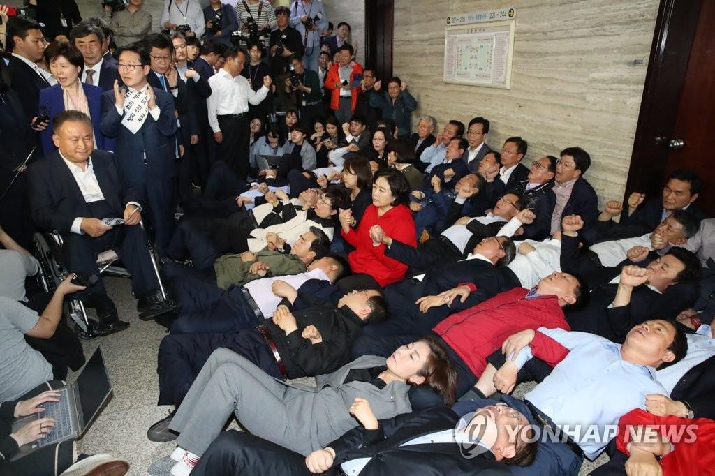 韩29名议员妨碍国会审议法案被公诉